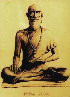 El masaje tradicional Tailandés «masaje yoga»